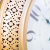 Jardin Mystique Clock